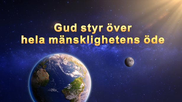 Gud styr över hela mänsklighetens öde
