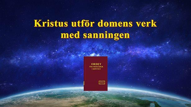 Kristus utför domens verk med sanningen